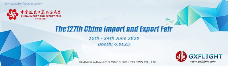 The 127th China Import And Export Fair